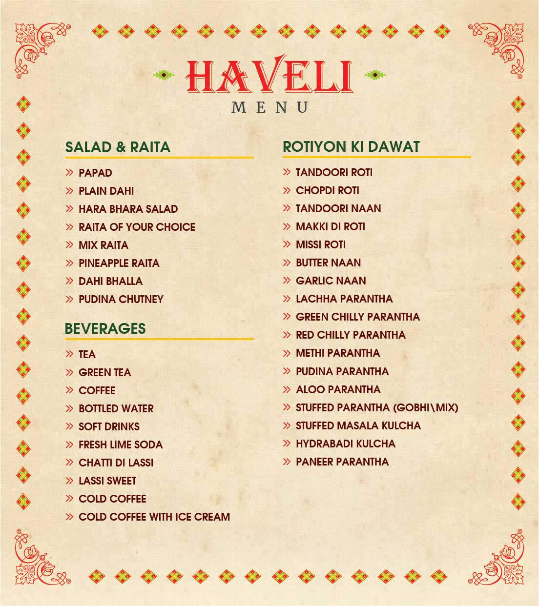 Jalandhar Haveli menu card